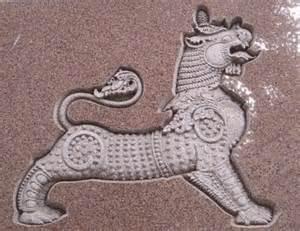 Asia Lion