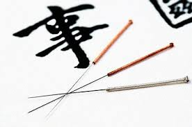 au needles